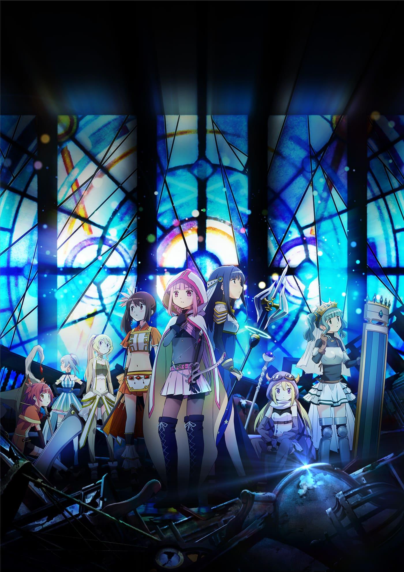 动画《魔法纪录 魔法少女小圆外传》开播时间公布 主视觉图公布