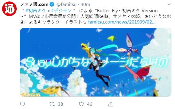《数码宝贝》播出20年后,我们又一次听到了《Butter-Fly》