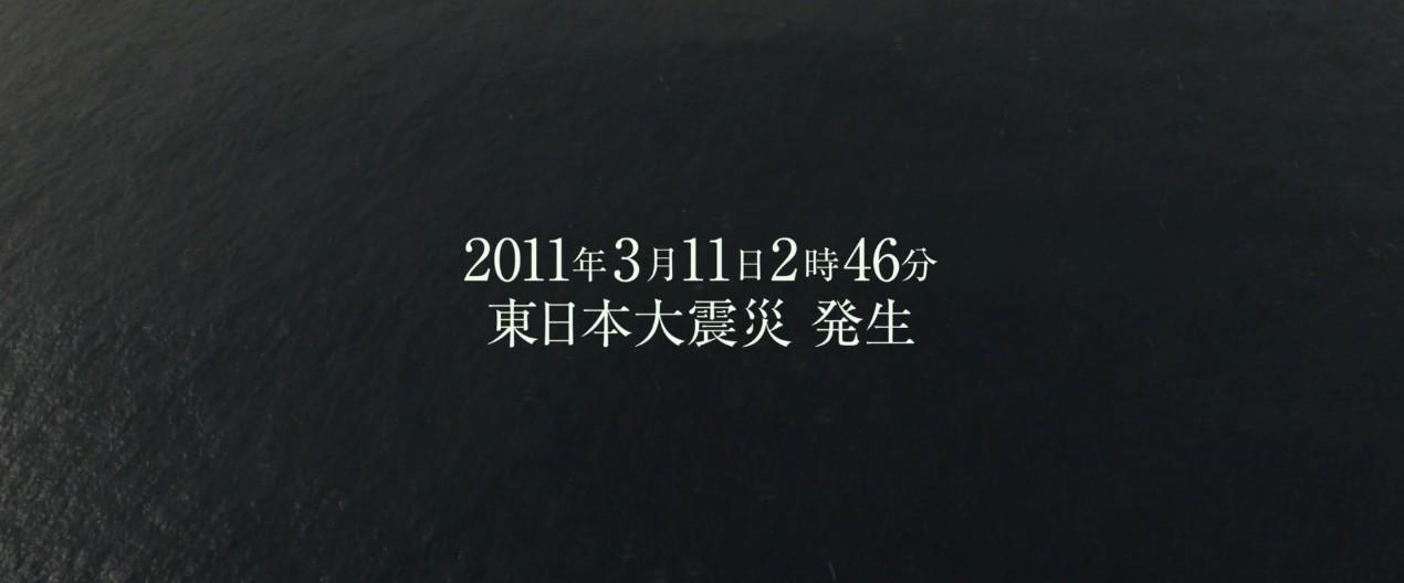 日本版切尔诺贝利 《福岛50》 发布预告 渡边谦主演