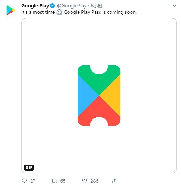 谷歌预热PlayPass游戏服务:或抢先于苹果Arcade发布