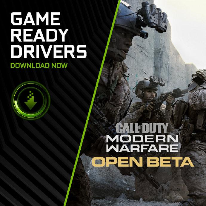 N卡新驱动发布 优化《无主之地3》《战争机器5》等游戏