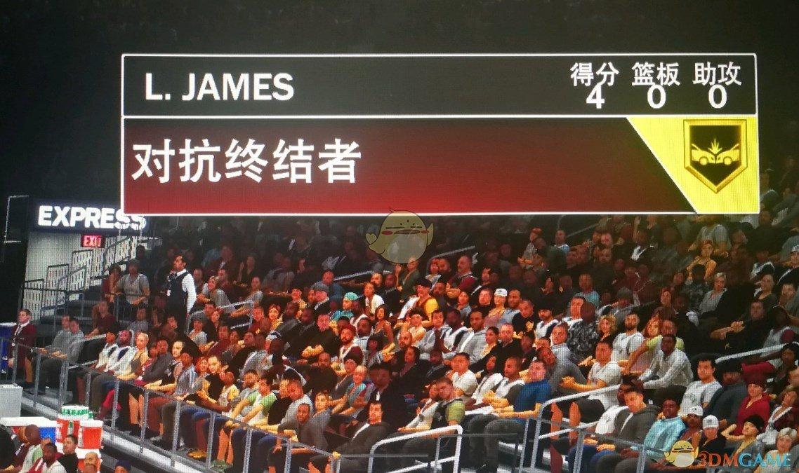 《NBA 2K20》对抗终结者徽章作用介绍