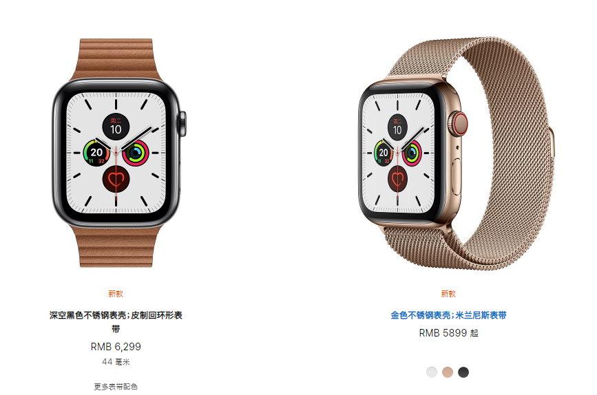 苹果第七代iPad以及Apple Watch 5国行价格公布