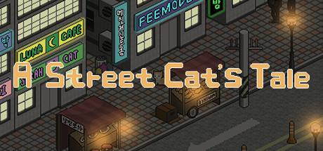 《流浪猫的故事:支持版》英文免安装版