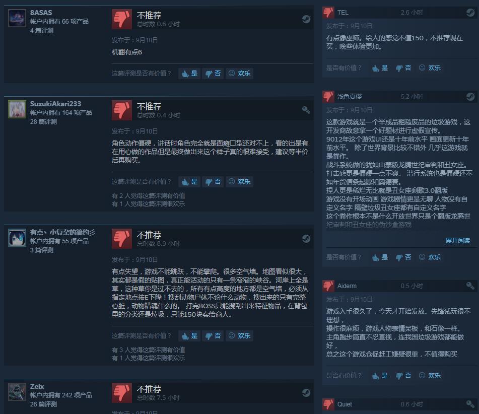 奇幻RPG《贪婪之秋》Steam特别好评 浓郁龙腾世纪风格