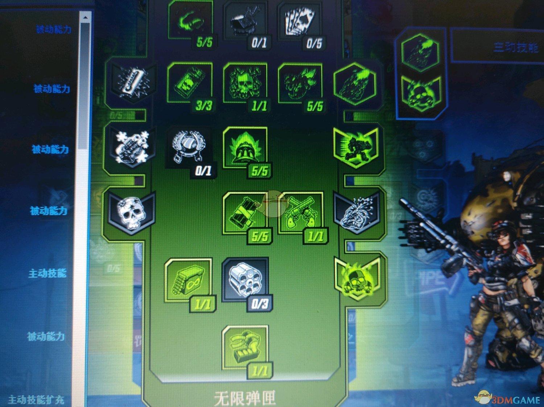 《无主之地3》防反续航型莫泽加点指南