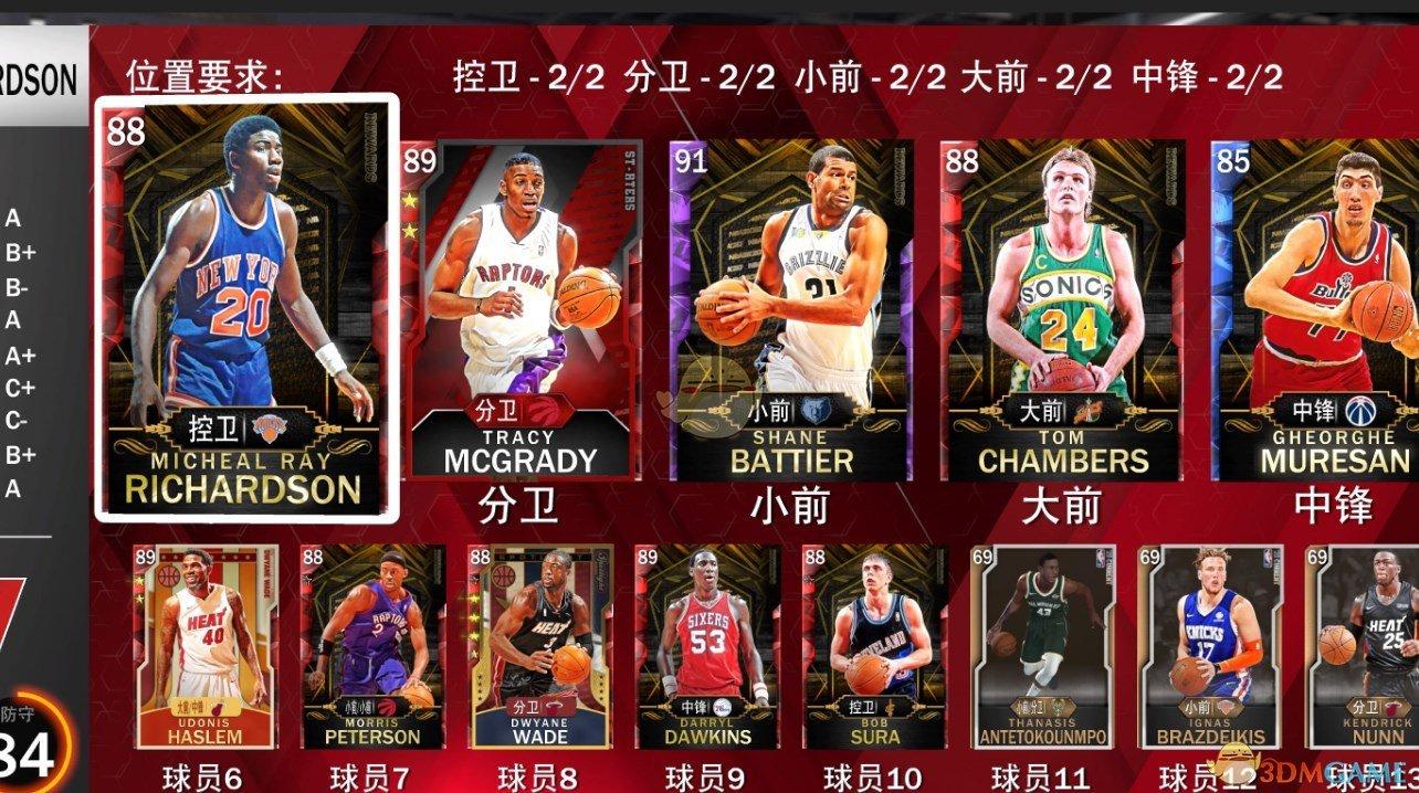 《NBA 2K20》勾手大师徽章作用介绍
