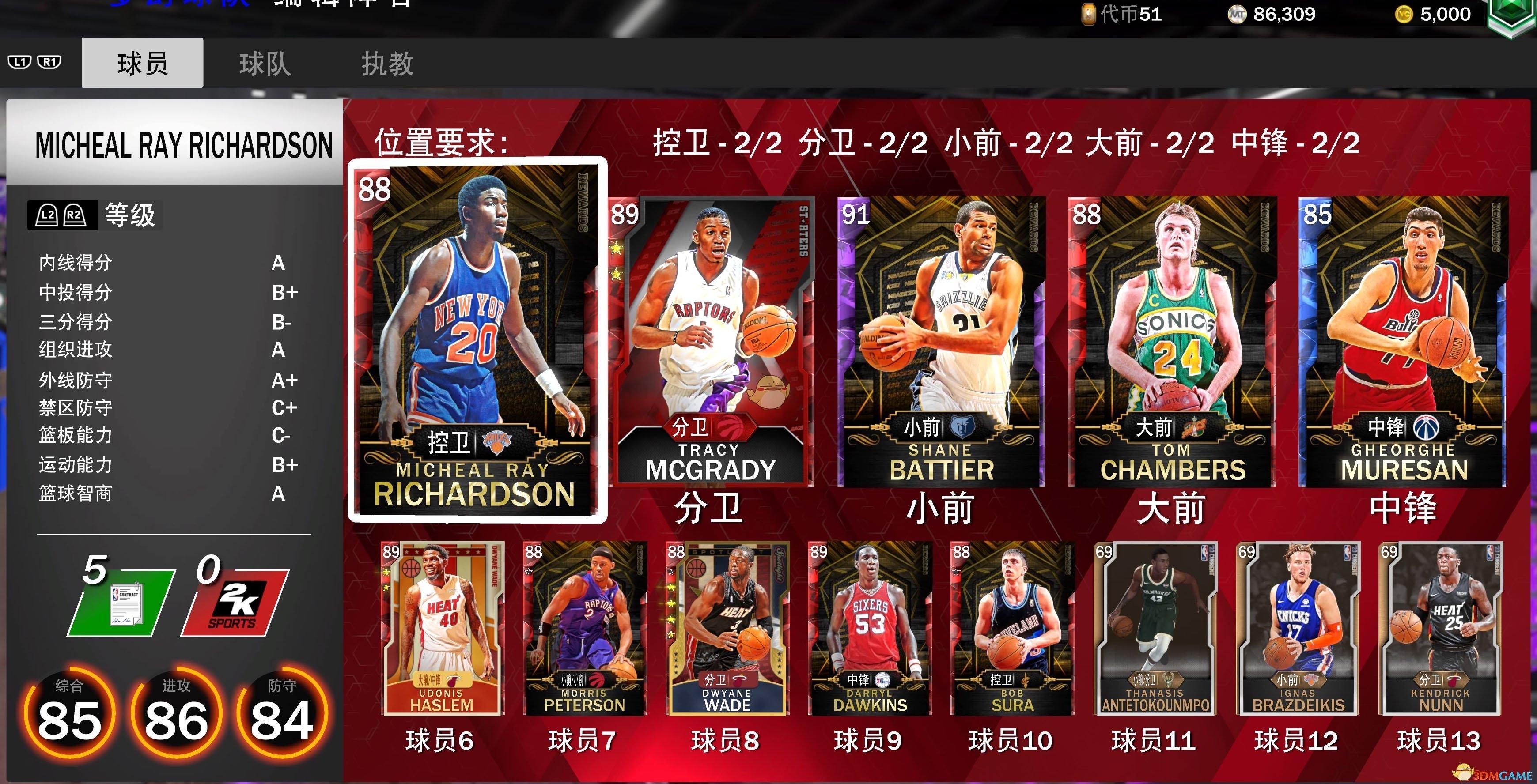 《NBA 2K20》零氪称霸赛球员升星推荐心得分享