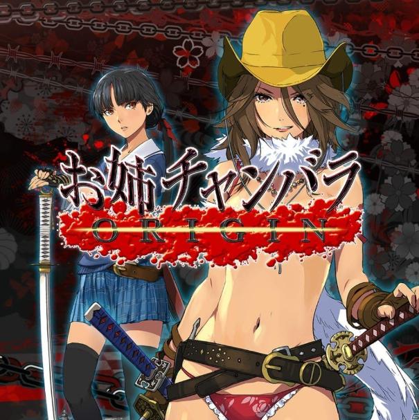 PS4《御姐玫瑰:起源》DL版预购开启!奖励丰厚