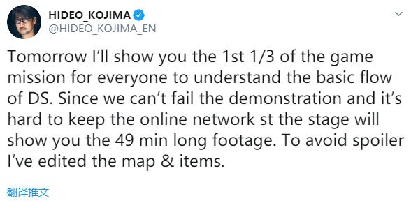 小岛解释《死亡搁浅》TGS直播内容 任务实机流程不容错过