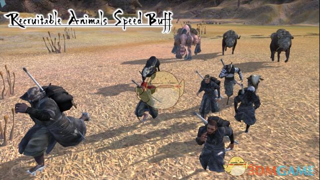 《剑士》家畜动物奔跑速度提高MOD