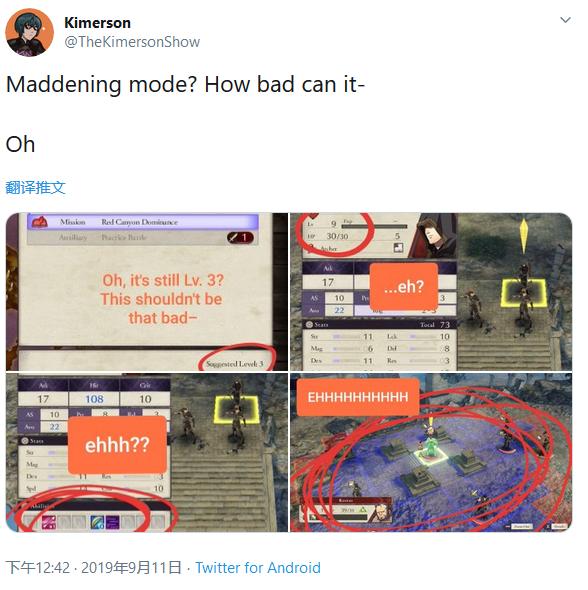 太疯狂!玩家透露《火焰纹章》超难模式变化细节