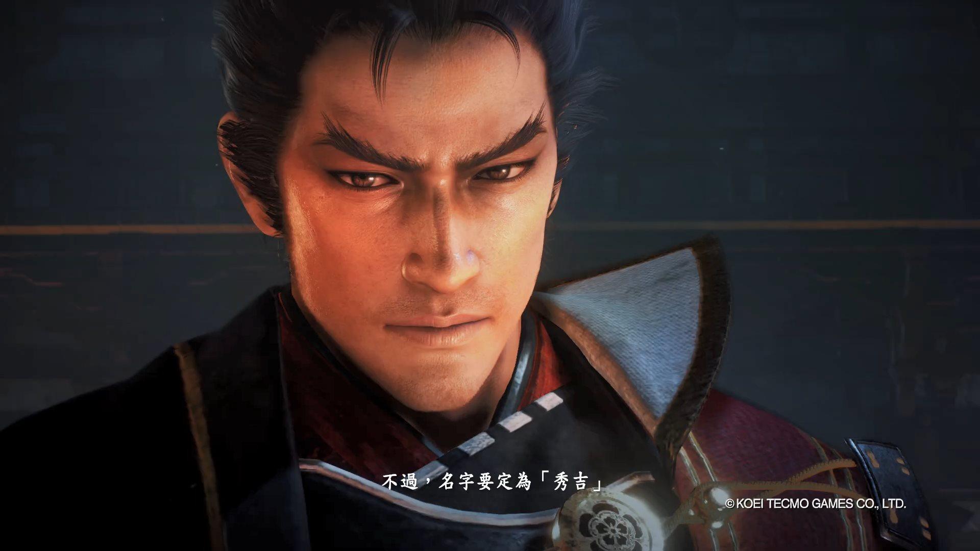 TGS:《仁王2》2020年初推出 新中文预告片公布