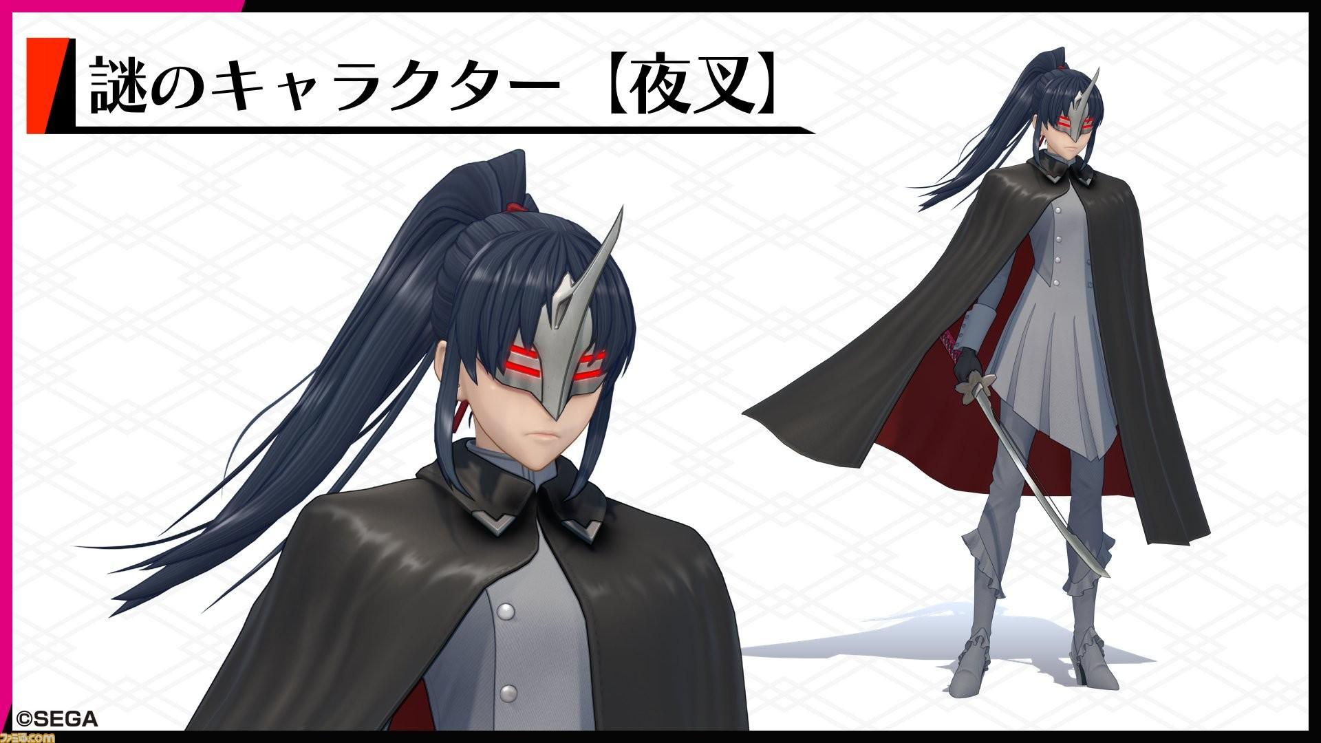 "TGS :《新樱花大战》公布新角色 迷之黑发女子""夜叉"""
