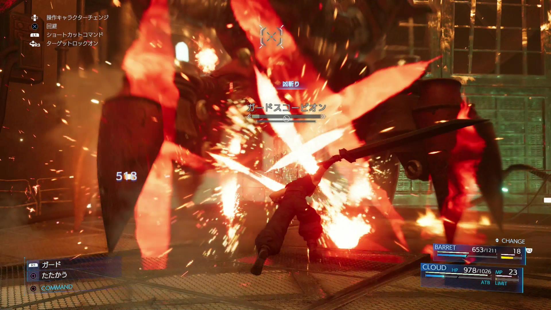 TGS:《最终幻想7:重制版》更多演示 战斗爽爆