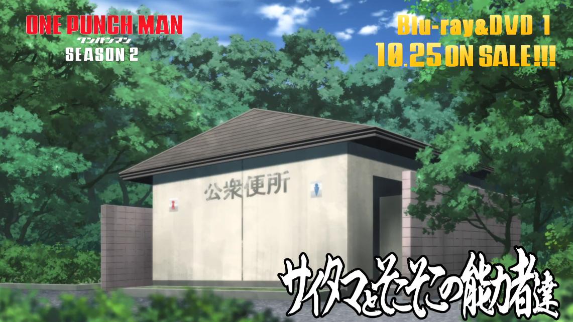 琦玉老师和菜鸟能力者们!《一拳超人》全新OVA预告公布