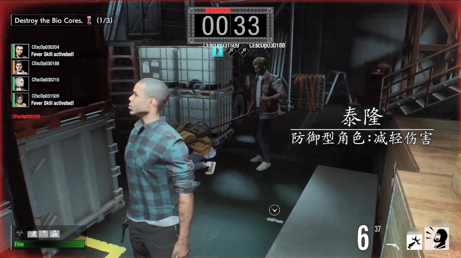 TGS:《生化危机》新作实机试玩 玩法设定类似《黎明杀机》