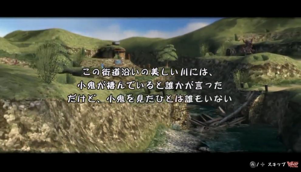 TGS : 《最终幻想水晶编年史》 HD实机演示 还是原来的感觉