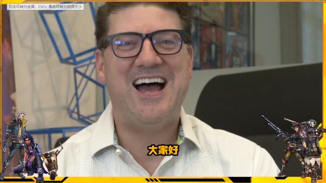 """""""来来来!"""" 《无主之地3》开发商为中国玩家录制特别视频"""