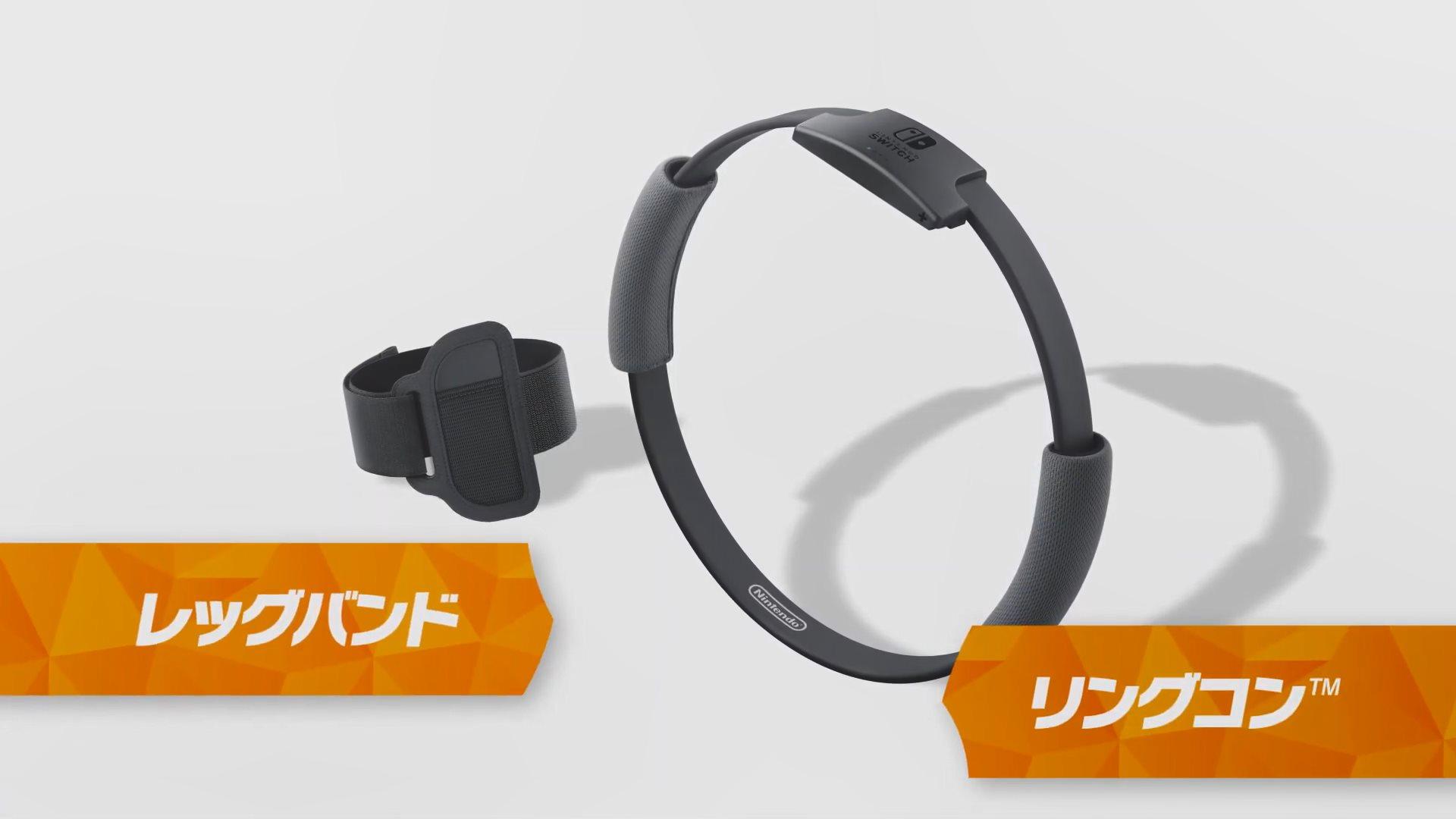 将瘦身进行到底 任天堂Switch全新健身游戏公开