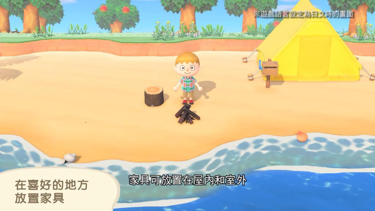无人岛的幸福3_《集合啦!动物森友会》中文宣传片公开 无人岛的幸福生活_3DM单机