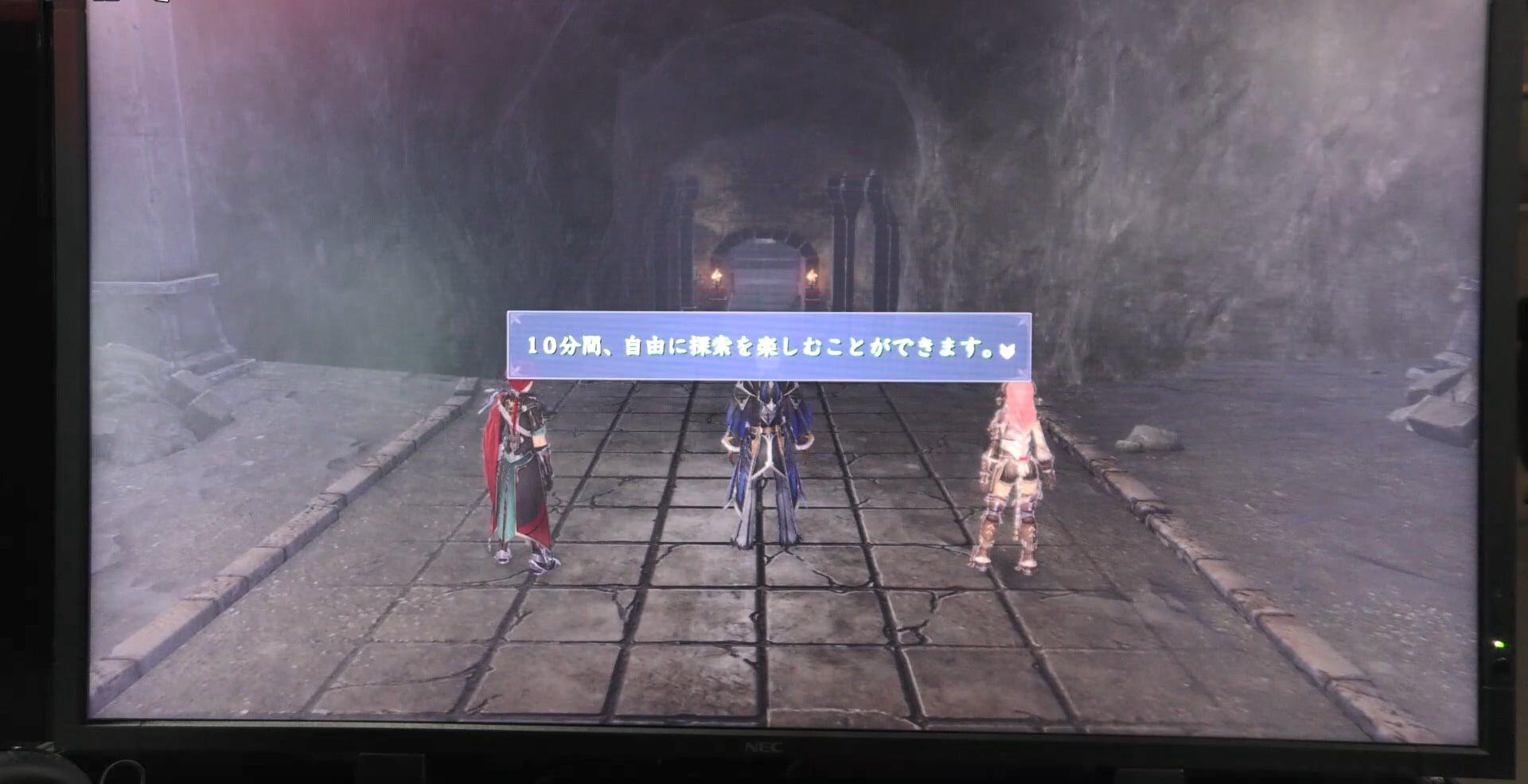 TGS:《伊苏9》实机试玩演示 亚鲁特的全新冒险