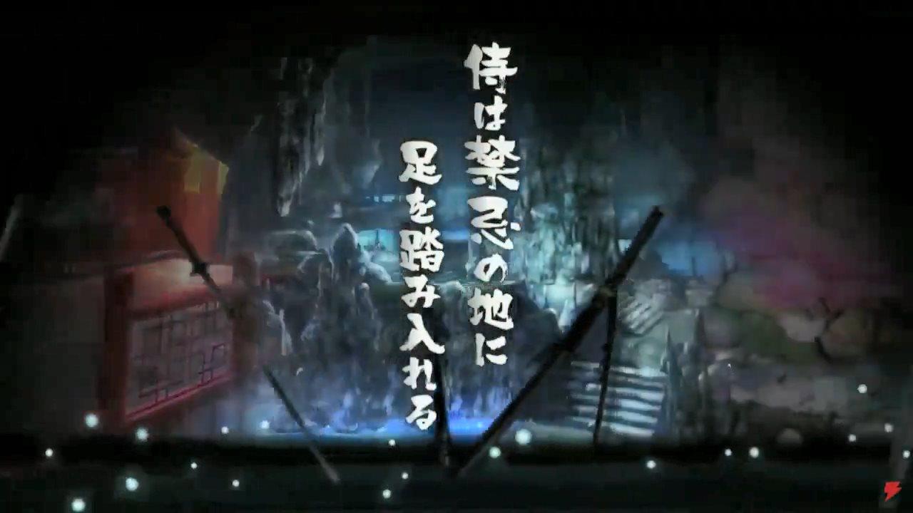 TGS:俯视角武士拼杀 Spike Chunsoft新作《刀神:侍道外传》公开