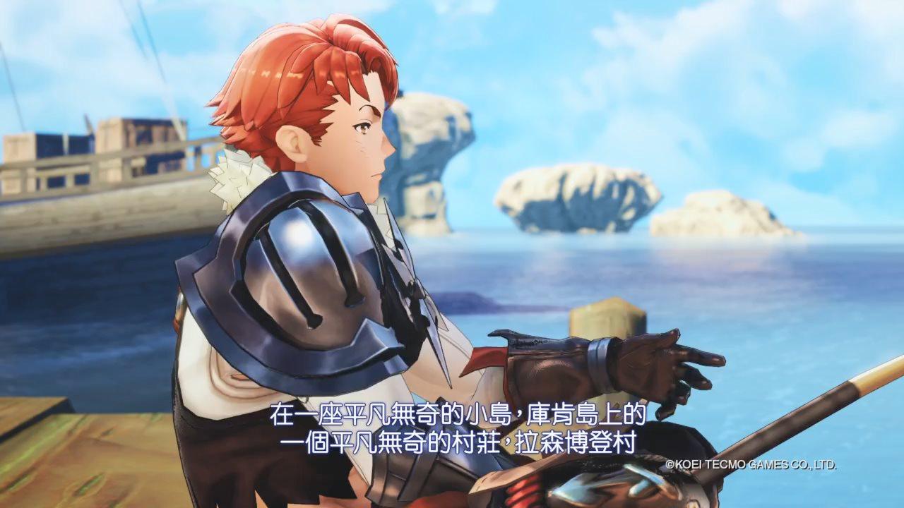 TGS:《萊莎的煉金工房》中文宣傳片 四人組開始冒險