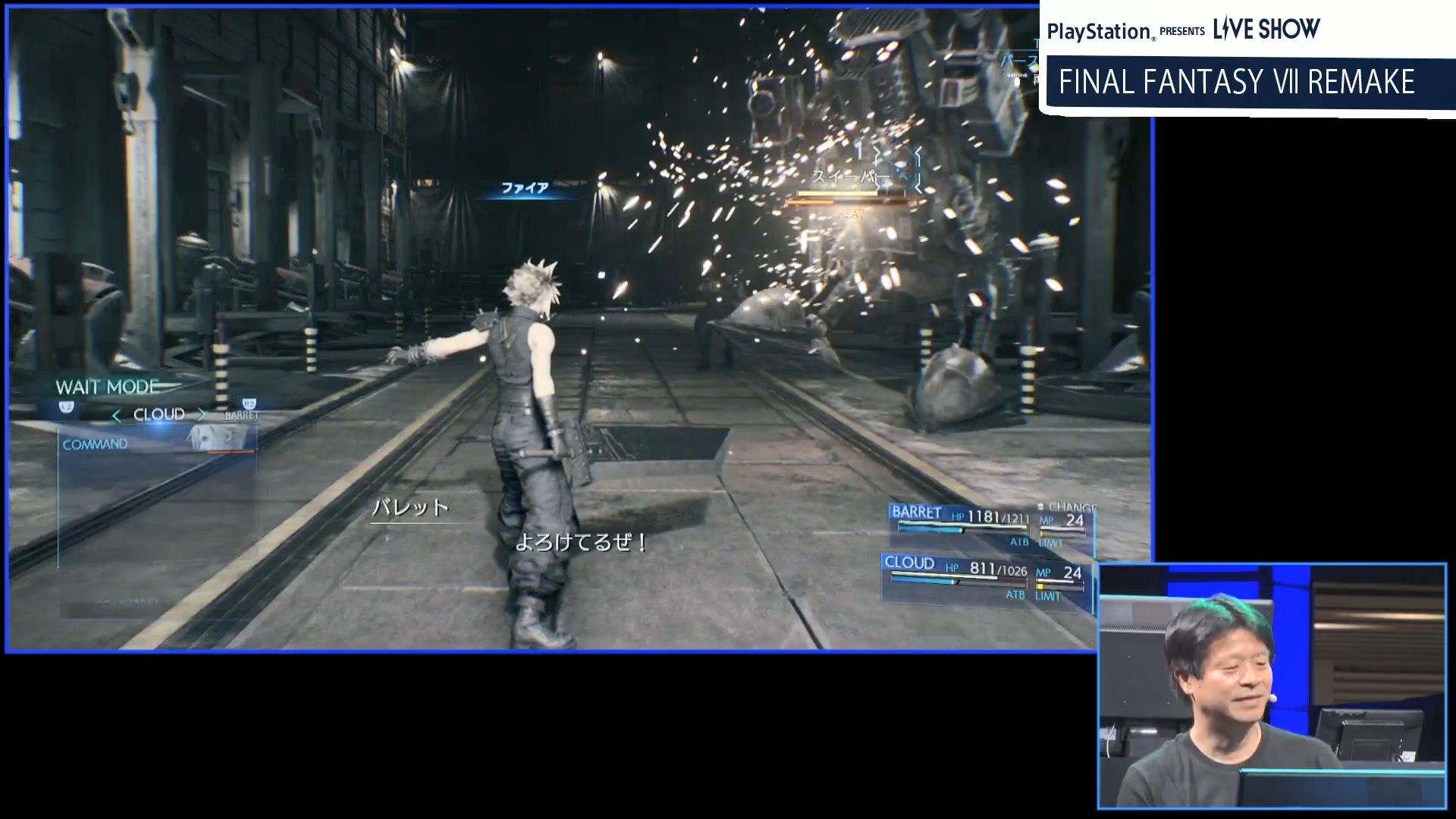 TGS: 《最终幻想7:重制版》 实机演示 克劳德在线深蹲