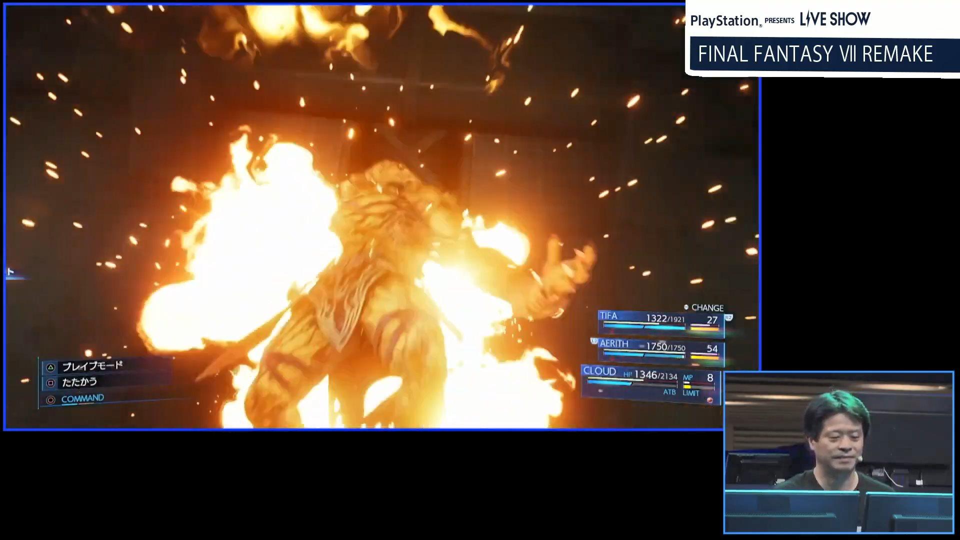 TGS:《最终幻想7:重制版》实机演示 克劳德在线深蹲