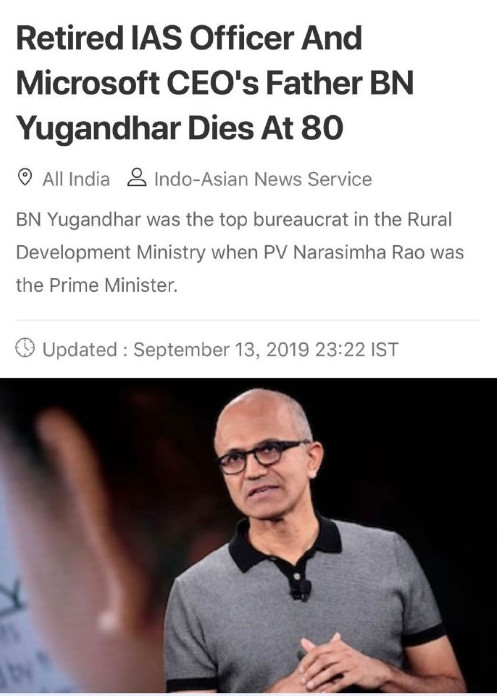 微软CEO纳德拉的父亲在印度去世 享年80岁