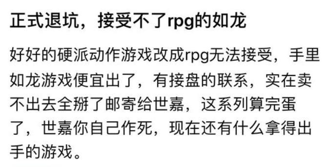 TGS:指令式回合制RPG的《如龙7》试玩报告