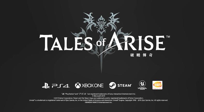 TGS:《破晓传说》公布全新预告影像 游戏支持中文