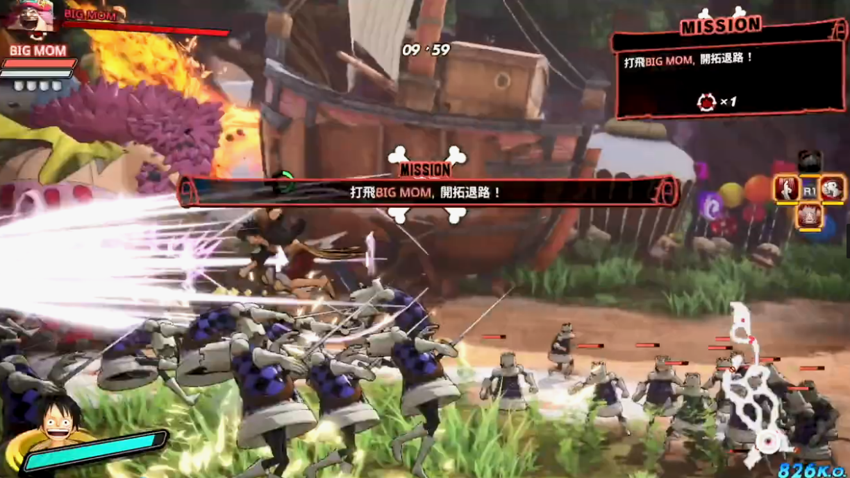 TGS :《海贼无双4》中文实战演示!路飞激战四皇大妈