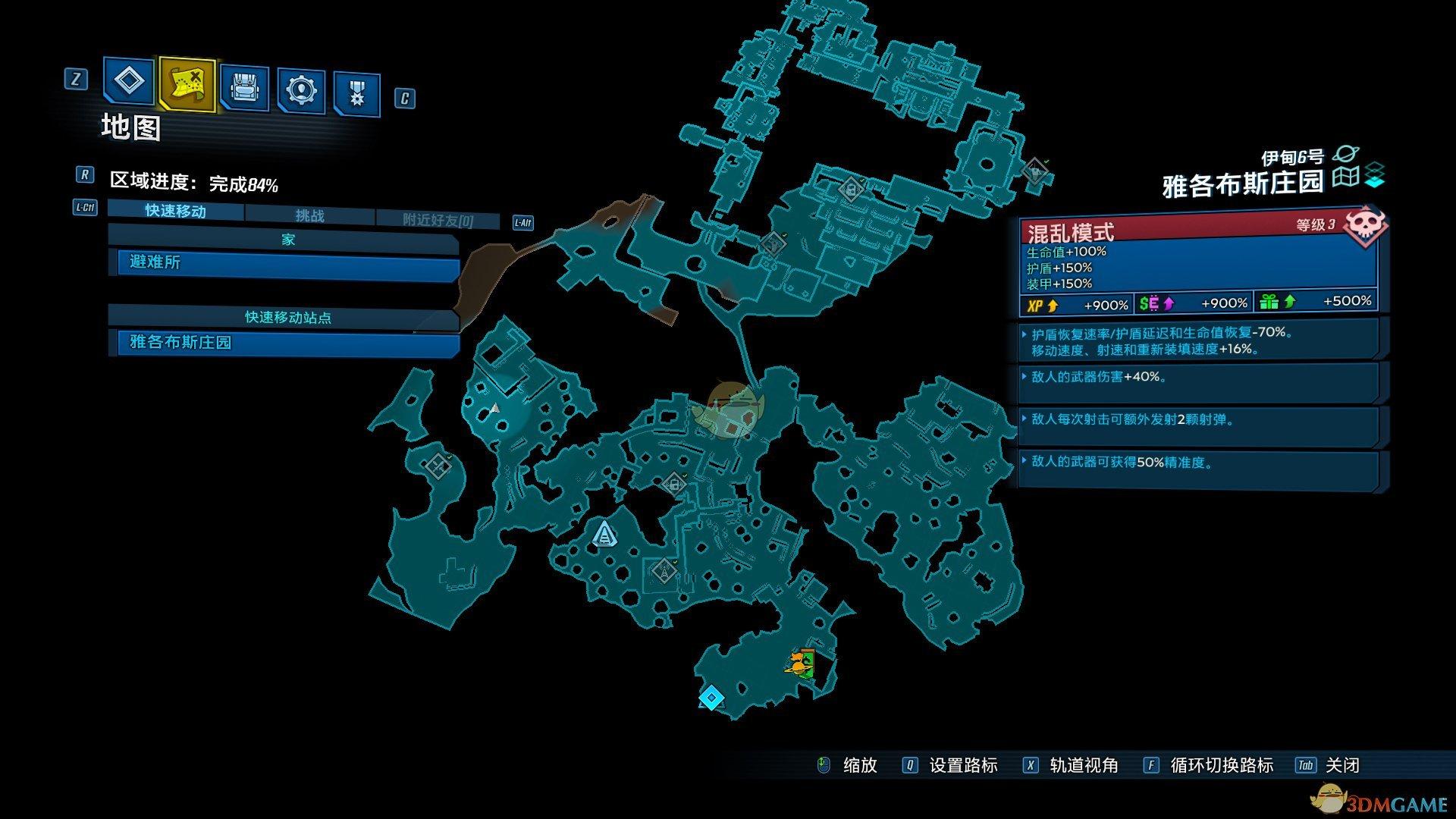 《无主之地3》宝藏丁克定点刷新位置分享