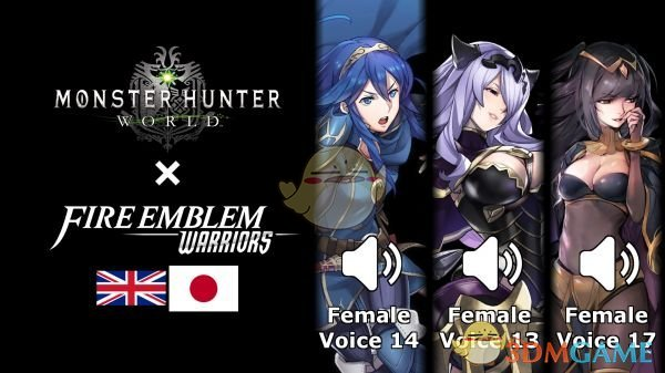 《怪物猎人:世界》火纹女性角色日语配音MOD
