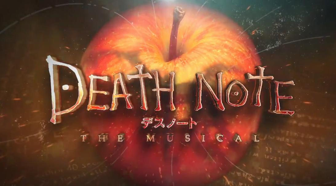 新生死神笔记世界!《死神笔记》新音乐剧最新预告公布