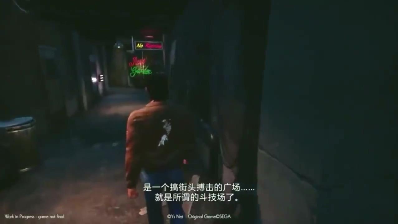 《莎木3》简体中文宣传片 铃木裕原想加入4000名角色
