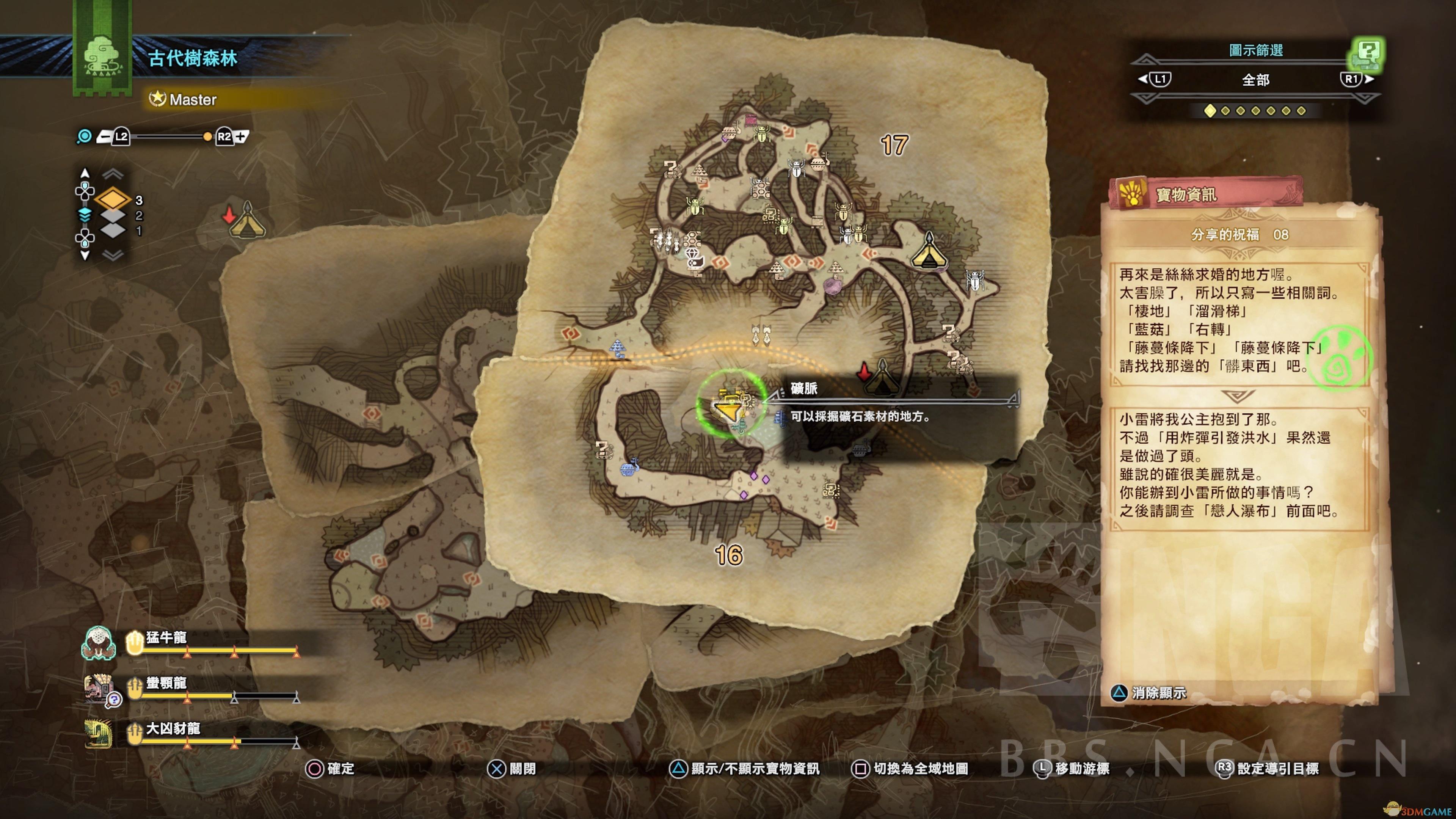 《怪物猎人:世界》宝藏分享的祝福08位置攻略