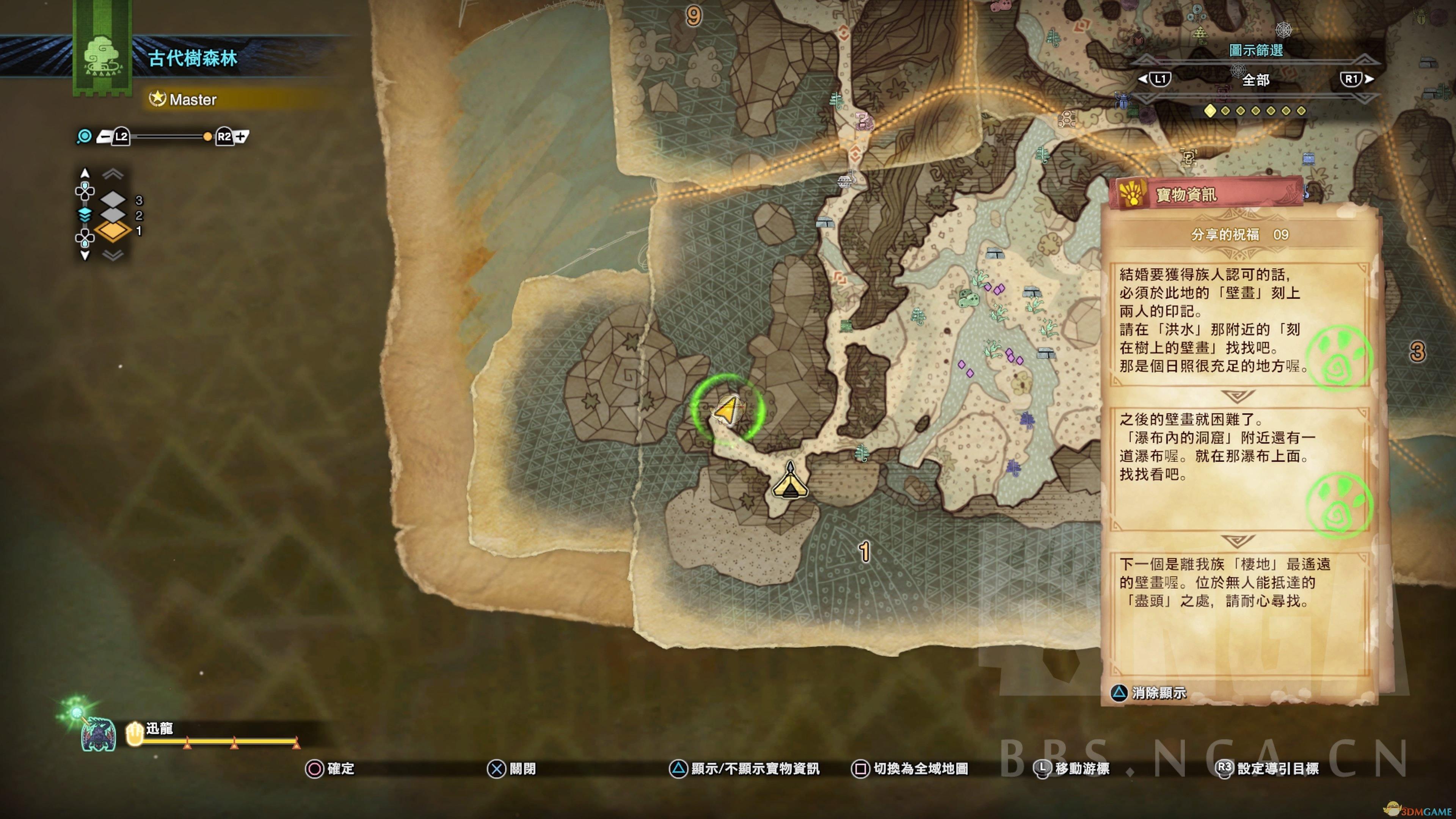 《怪物猎人:世界》宝藏分享的祝福09位置攻略