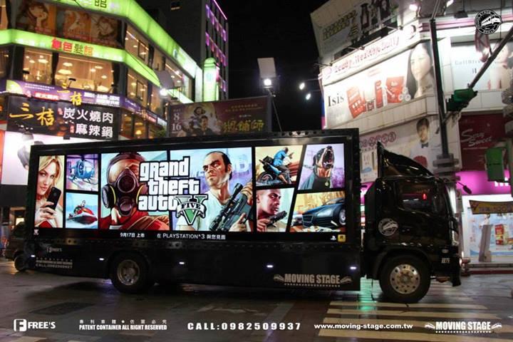 游戏,GTA5,传奇,六周年,