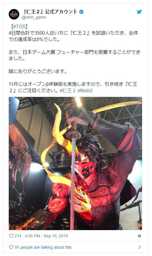 TGS:还是太难 《仁王2》Demo版仅有5%玩家打通