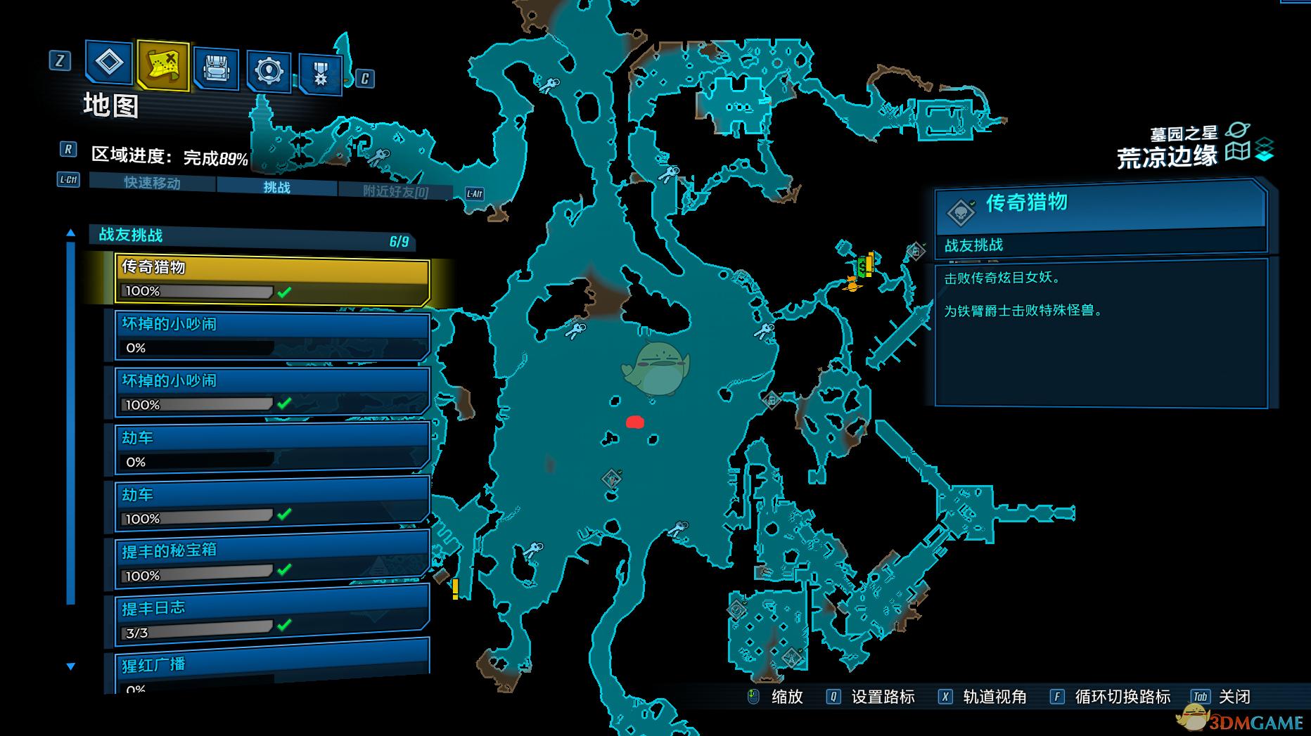 《无主之地3》荒凉边缘骰子宝箱开启方法分享