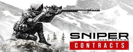 《狙击手:幽灵战士契约》游戏库