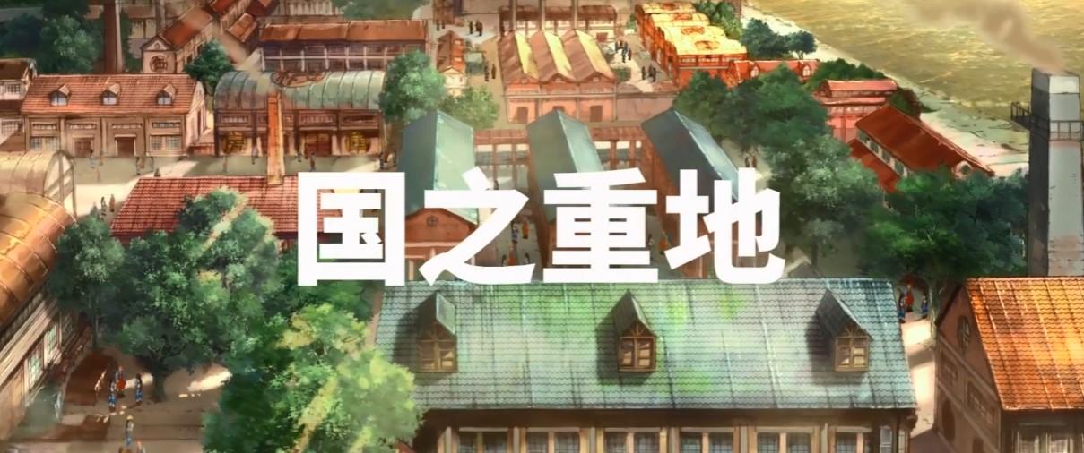 国产动画《江南》曝终极预告 大清铁甲舰现身!