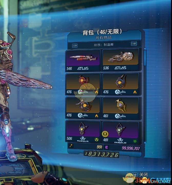 《无主之地3》无限背包仓库容量CT表