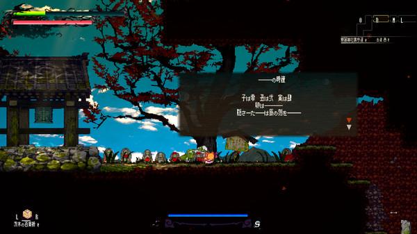 东方系列2D动作爽游!《幻想乡萃夜祭》上架Steam