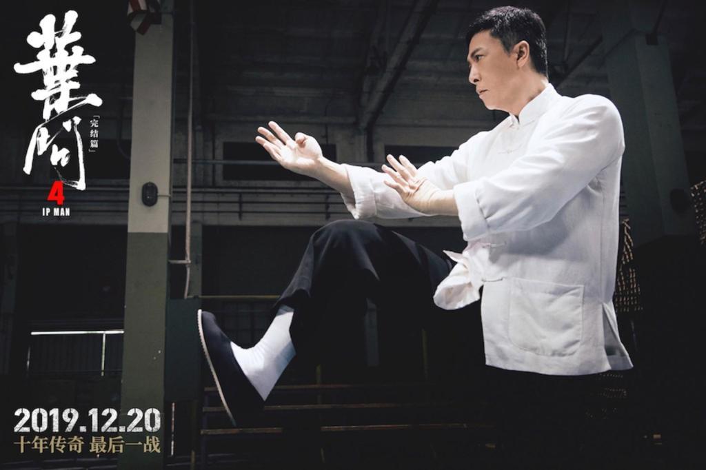 《叶问4》定档12月20日 甄子丹气定神闲独闯美国军营图片
