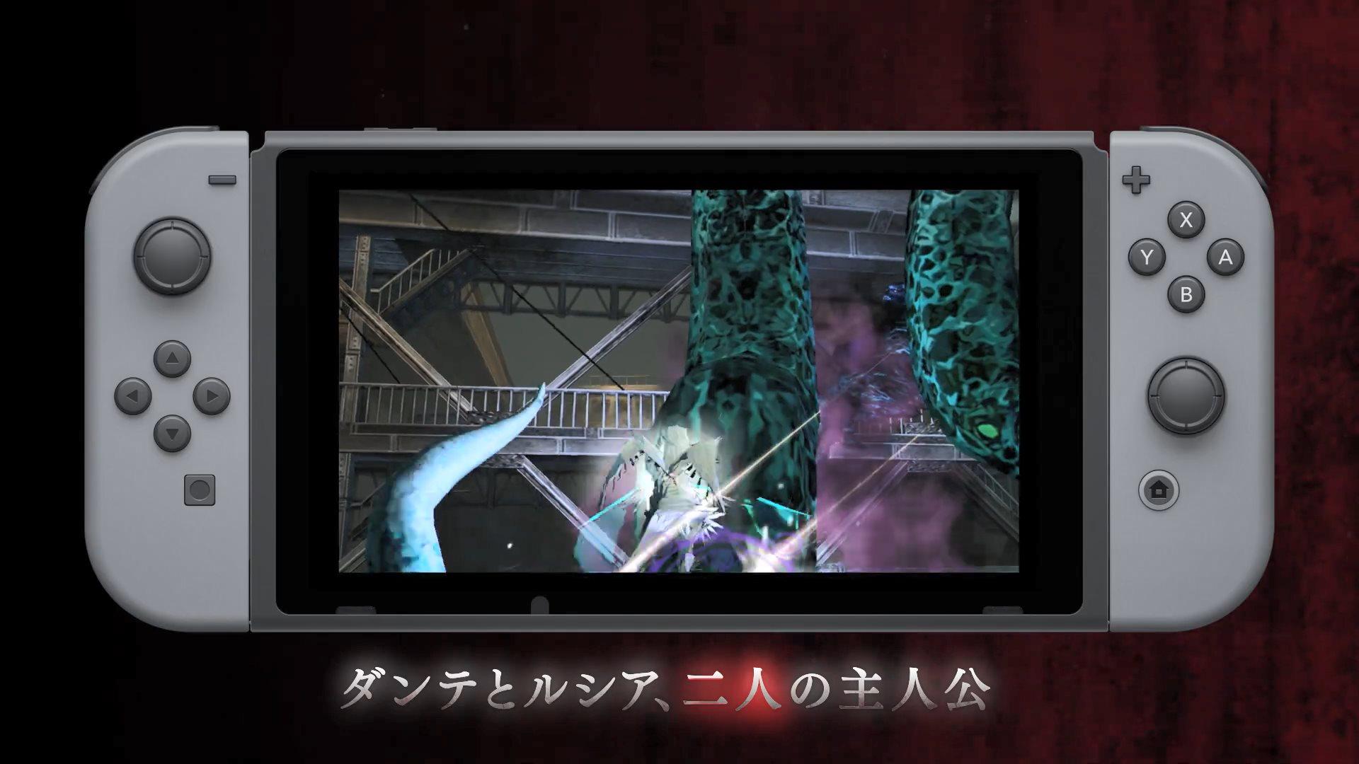 """卡普空冷饭之""""大人的名作"""" 《鬼泣2》Switch版正式发售"""