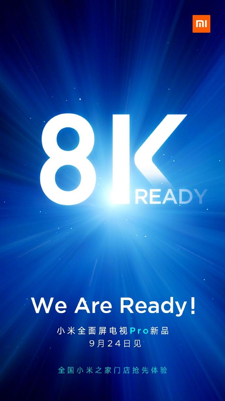 小米全面屏电视PRO支持8K!简约大气稳重优雅